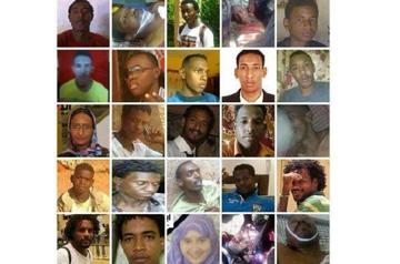 أسر من قتلي مظاهرات سبتمبر يرفضون التعويض ويطلبون لقاء خبير حقوق الإنسان