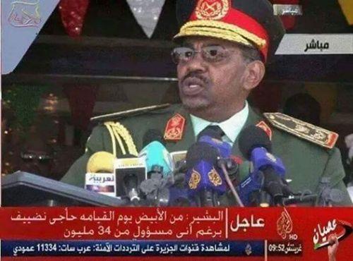 الاتحاد السودانى لسباق الخيل ينظم سباق الجمهورية ( سباق الديربى ) عصر غدٍ الجمعة