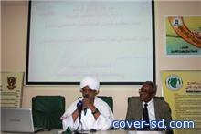 الجالية السودانية بدولة الإمارات العربية المتحدة تحتفل بعيد الاستقلال