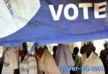فِرَق موسيقية وعروض فنية عشية إغلاق مراكز استفتاء جنوب السودان!!!