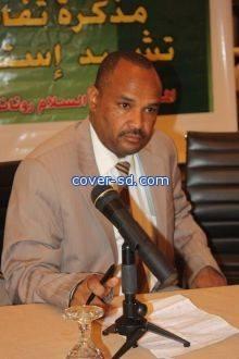 تقبل الله الحاج الدكتور عمر كابو