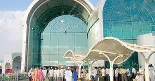 سهير عبد الرحيم : مطار الخرطوم ولا سوق ام دفسو