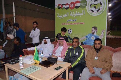 البطولة العربية للجاليات تصل نهاياتها