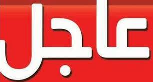 رسميا ..الكاردينال يترشح لرئاسة نادي الهلال بقائمة موحدة