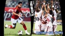 الأهلي والزمالك يرحبان بإقامة مباراة ودية لصالح شهداء ثورة 25 يناير!!!