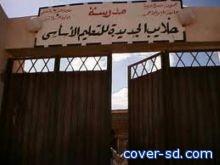 مساعد الرئيس يدعو الجيش المصري لإخلاء حلايب!!!