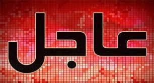 محمد الرشيد يغيب عن الملاعب شهرا كاملا