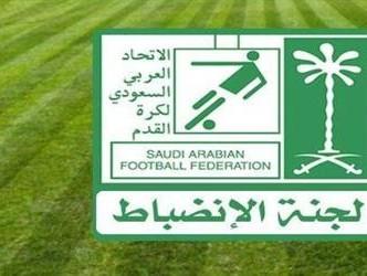 الإتحاد السعودي لكرة القدم يحيل المرزوقي الى الإنضباط