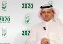 ثلاث مباريات ودية دولية تجهز المنتخب السعودي لكاس العالم