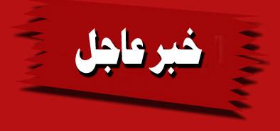 بيان هام من اتحاد التجديف والكانوى