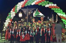 النادي السوداني بالرياض ينظم كرنفالات استقلال السودان احتفالا بالذكرى 62 للاستقلال المجيدة