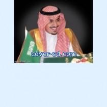 الأمير نواف بن فيصل رئيساً للاتحاد العربي لكرة القدم!!!