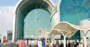 """السلطات الأمنية بمطار الخرطوم تحبط محاولة تهريب 14 كيلو """"ذهب"""""""