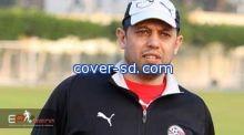 معتقل يتهم أحمد سليمان مدرب حراس المنتخب بتعذيبه بأمن الدولة!!!