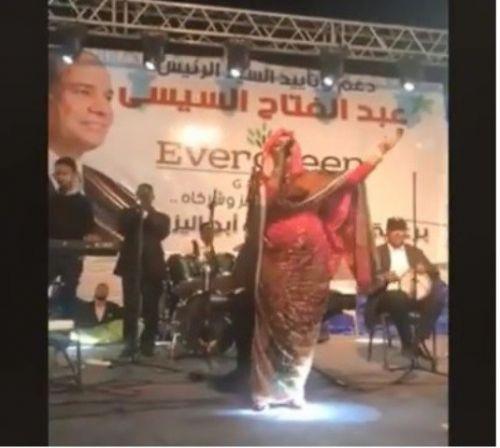 ندي القلعة تشارك في حفل داعم للرئيس المصري في الانتخابات