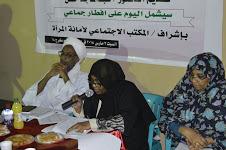 امانة المرأة وقطاع التدريب بالنادي السوداني بالرياض يفتتحان برنامج تدريبي حول قواعد العمل التنظيمي