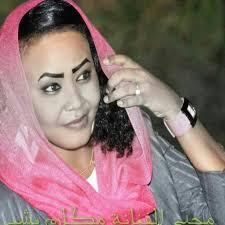 مكارم بشير ..هل يجبرها اعجاب وغزل المعجبين علي طلاق الغناء؟