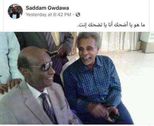 الاستاذ محمد الامين لم تتعلم من الايام....