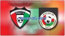 عمان والكويت والأردن إلى الدور الثاني!!!