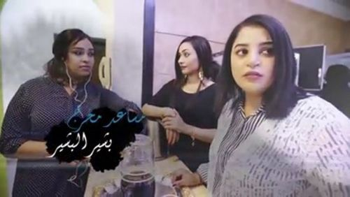 مسلسل سوداني جرئ يتحول من يوتيوب الي شاشة فضائية