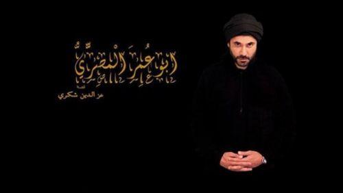 """أبرز المشاهد المسيئة للسودان في مسلسل """"ابوعمر المصري"""""""