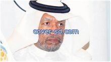 بن همام سيحدد موقفه النهائي من الترشح لرئاسة الفيفا!!!