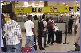 احباط محاولة تهريب كمية كبيرة من الذهب عبر مطار الخرطوم