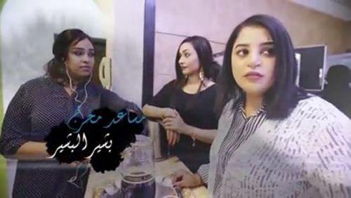 """فريق """"عشم"""" يدافع عن المسلسل"""