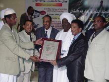 كرمته ( الرياض ) على نيله الدكتوراة الفخرية من جامعة الامام ..