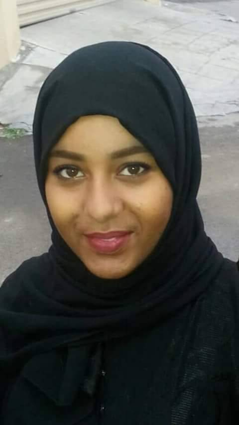 البحث مازال جار عن طالبة الطب ومخاوف من انضمامها لداعش