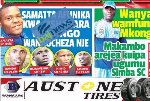 أوليمنغو ثالث أعلي اللاعبين التنزانيين أجراً براتب الهلال