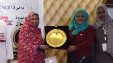 رابطة بنات شمال كردفان يكرمن الاستاذة ميرفت حسين عضو الاتحاد العام لكرة القدم بالسودان