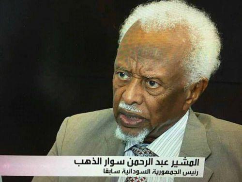 وفاة المشير عبدالرحمن سوار الذهب بالعاصمة الرياض