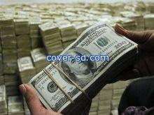 المحكمة الفدرالية الامريكية تنصف  صلاح الإدريس باربعة مليار دولار!!!