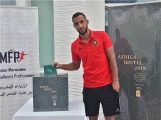 المغرب .. لاعبو المنتخب يصوتون لتشكيلة إفريقيا المثالية