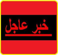 حسن أبوجبل : مباراة الأمل عطبرة والمريخ الخرطوم تم تأجيلها إلى تاريخ يحدد لاحقاً
