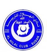 الهلال يدعم ترشيح حمد صالح في إنتخابات إتحاد الخرطوم