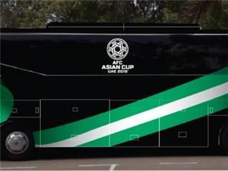 الاتحاد يعلن شعارات حافلات منتخبات آسيا 2019