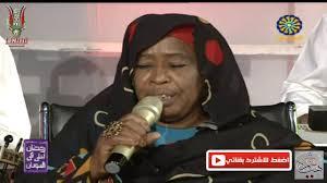 وفاة أم بلينا السنوسي أحدي رائدات الغناء،تعرف علي سيرتها