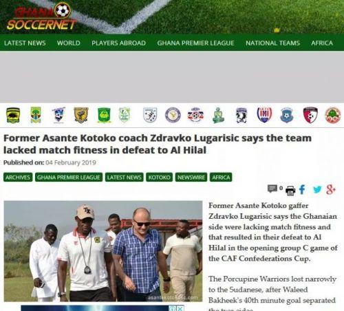 مدرب منتخب السودان حزين لفوز الهلال على الاشانتي