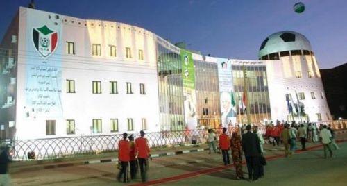 الاتحاد السوداني يعقد جمعيته العمومية في بورسودان