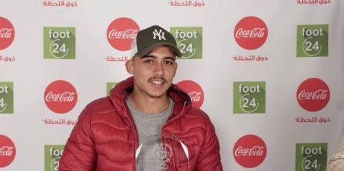 لاعب النجم الساحلي مالك بعيو يتوج بافضل لاعب في الدوري التونسي