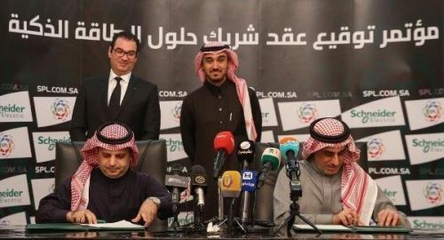 السعودية ..رابطة دوري المحترفين السعودي توقع عقد رعاية جديد
