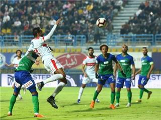 القاهرة..المقاصة يتضامن مع الزمالك في أزمة كأس مصر