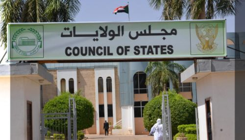 إلغاء مناصب المعتمدين في حكومات الولايات