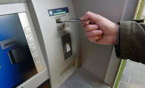البنك المركزي يعلن زيادة قيمة السحب عبر الصرافات الآلية