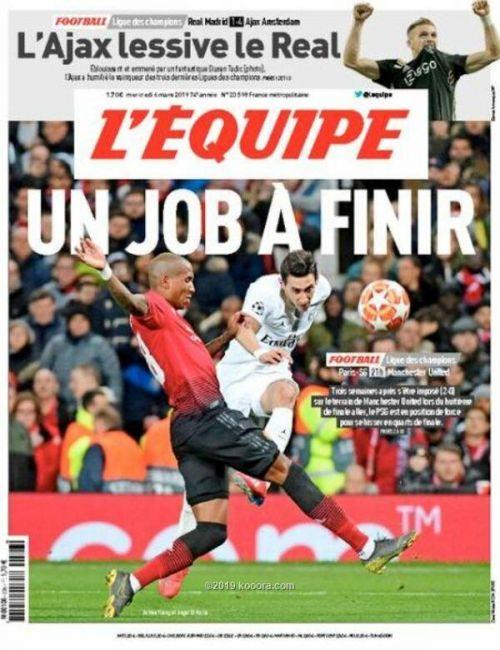 الصحف الفرنسية تتغني بسقوط الريال المهين