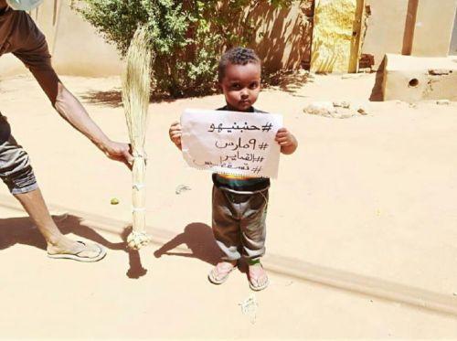 """تجمع المهنيين ينفذ حملات نظافة """"حنبنيهو"""" ويدعو لمسيرة اليوم"""