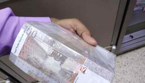 الجنيه السوداني يسجل قفزة مقابل العملات الأجنبية