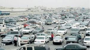 تراجع كبير في أسعار السيارات بالخرطوم